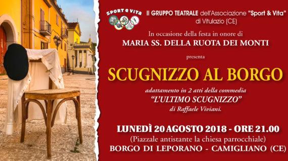 """Il 20 agosto a Leporano sarà messa in scena la commedia """"Scugnizzo al borgo"""""""