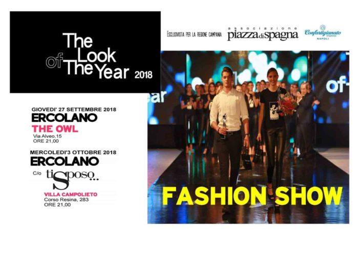Confartigianato Napoli alle finali di The Look Of The Year