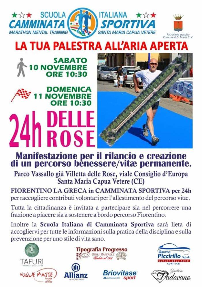 Santa Maria Capua Vetere, grande attesa per la Camminata Sportiva di 24 ore