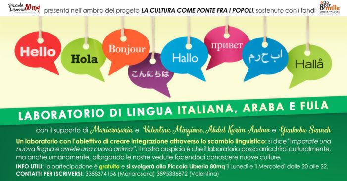 Calvi R., la Piccola Libreria lancia il laboratorio di lingue: italiano, arabo e fula