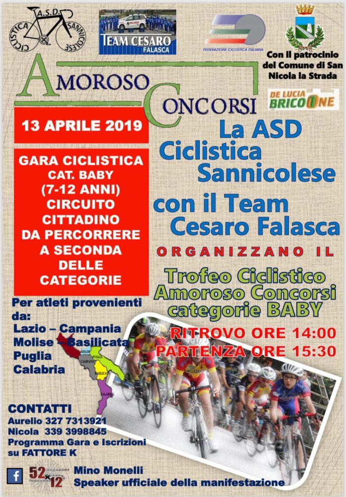 A San Nicola La Strada il Trofeo Ciclistico Amoroso Concorsi per giovanissimi